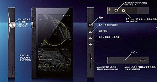 オンキヨー『DP-X1A』