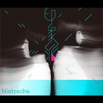 Nietzsche - EP