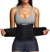 Nebility Women Waist Trainer Belt Tummy Control Waist Cincher Trimmer Sauna Sweat Sport Girdle Slim Belly Band (L, Black)