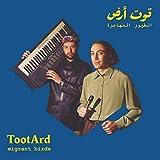 移民の鳥 (CD)
