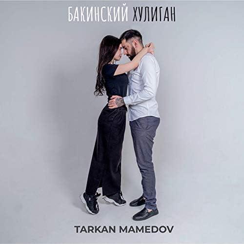 Tarkan Mamedov