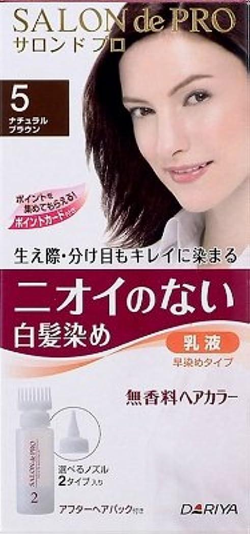 捧げるアイドル似ているダリヤ Sプロ 無香料ヘアカラー早染め乳液(白髪用)5×27点セット (4904651178872)