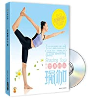 body sculpting slimming Yoga (Paperback)