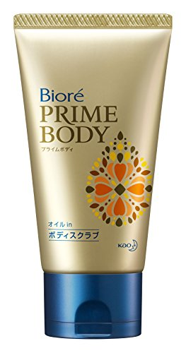 Biore Japan - Biore prime body oil in Body Scrub 120g