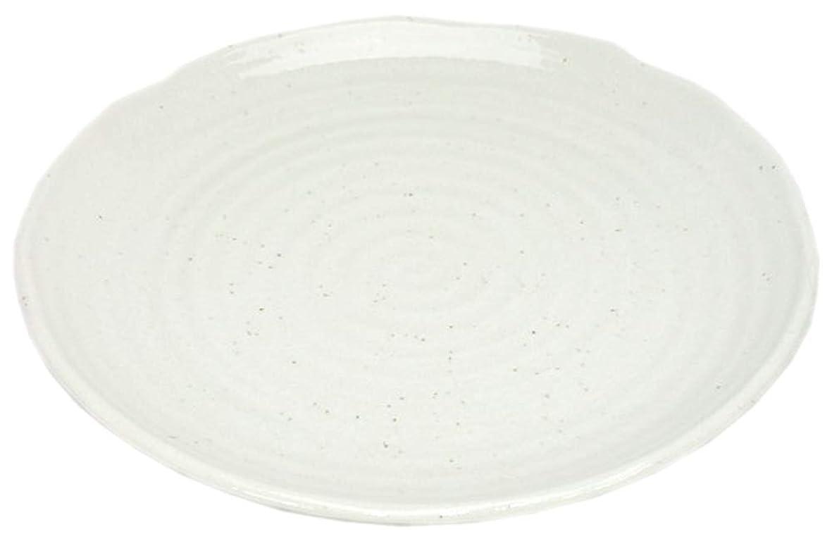 スペインピラミッドアーク丸大皿 粉引釉30cm大皿(9.7皿) [29.5 x 3.5cm] 和食器 料亭 旅館 飲食店 業務用