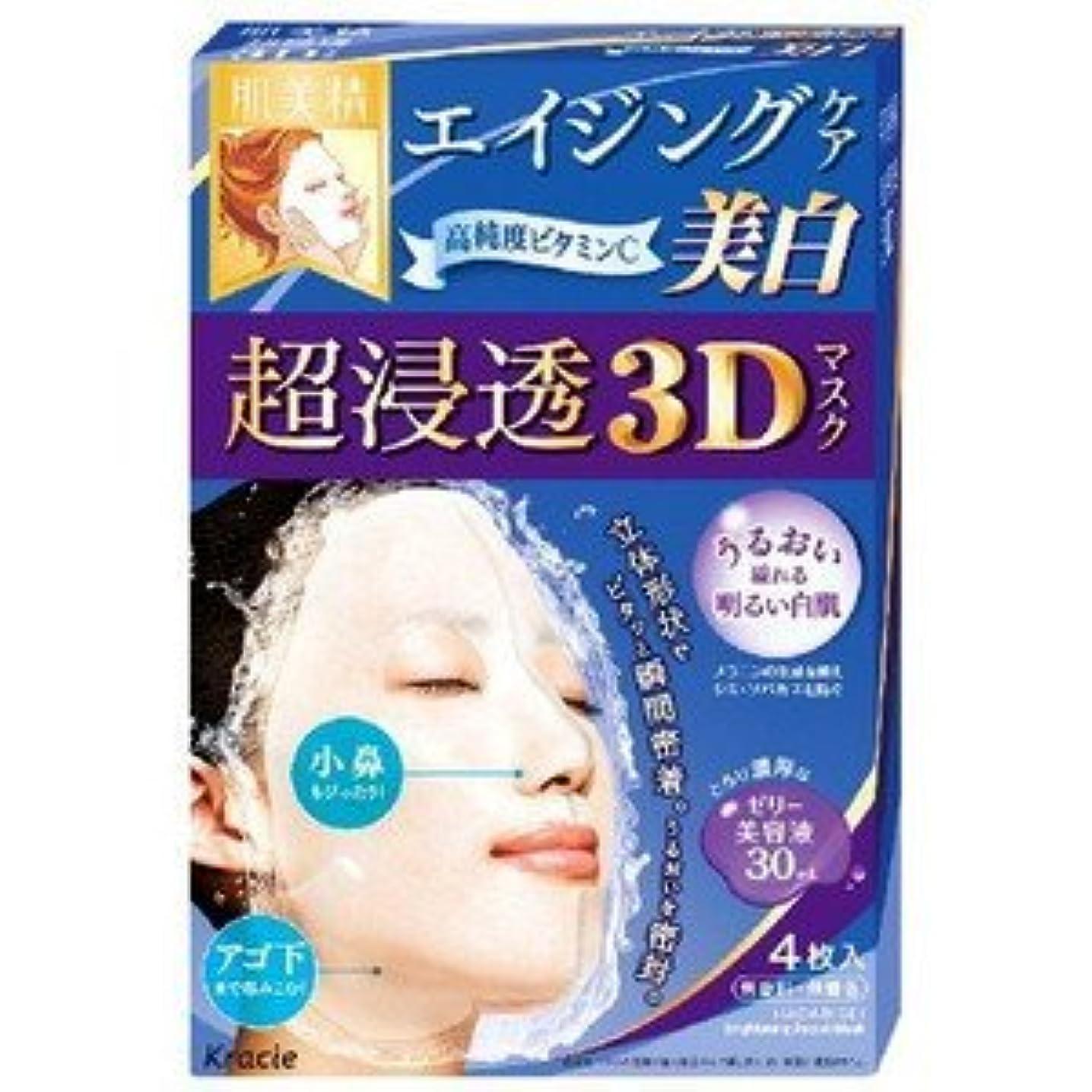 減少運命ビン【クラシエ】肌美精 超浸透3Dマスク(美白) 4枚入り  6個セット …