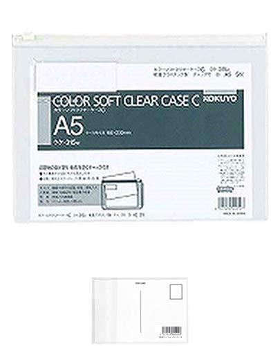 コクヨ クリアケース カラー チャック付 軟質タイプ A5 白 クケ-315W + 画材屋ドットコム ポストカードA