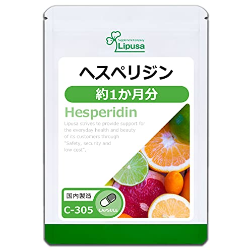 ヘスペリジン(ビタミンP) 約1か月分 C-305