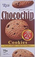 TIPOチョコチップクッキー 75g×12個