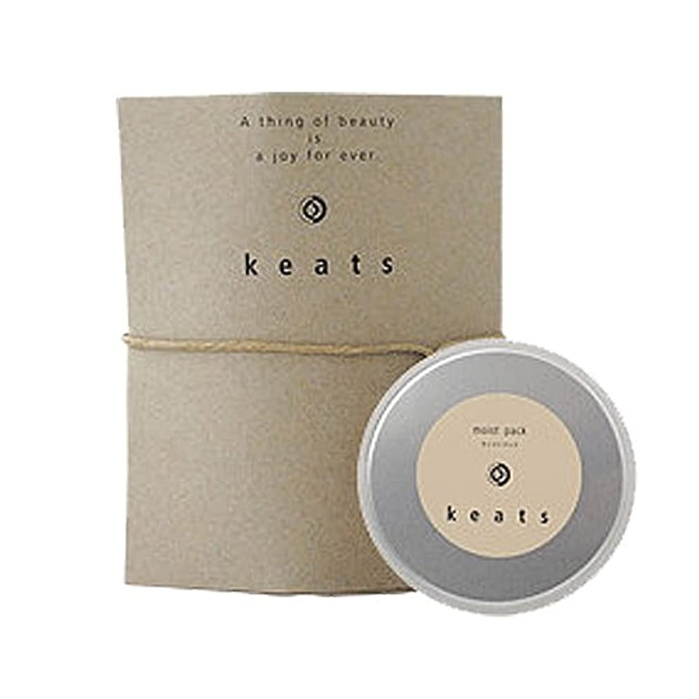 まっすぐにするサークル贅沢キーツ(keats) モイストパック 80g[並行輸入品]