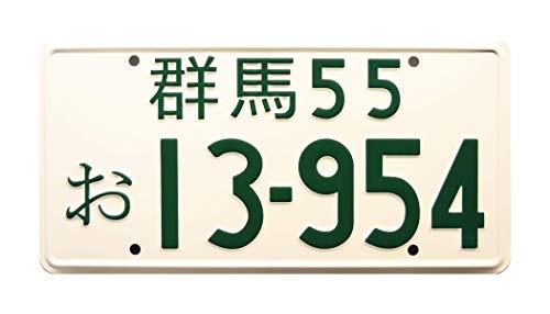 Initial D   13-954   Metal Stamped License Plate