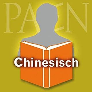Chinesisch für Anfänger Titelbild