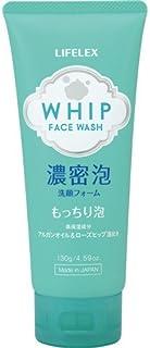 コーナンオリジナル 濃密泡洗顔フォーム 130g