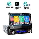 カーナビ 1din XTRONS Android 10.0 車載PC 7インチ DVDプレーヤー 2GB+16GB カーオーディオ GPS WIFI 4G OBD2 Bluetoothテザリング ミラーリング DVR USB SD 出力/入力 1年保証付 (JP-D710)