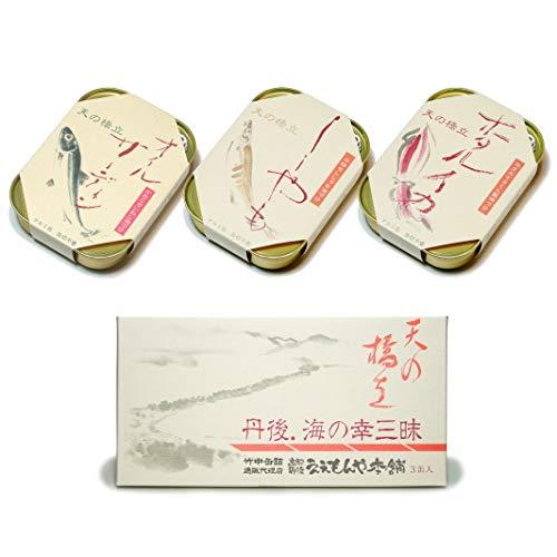 【産地直送】竹中缶詰ギフト3E 片口イワシ 寿(紅白結切り)+包装