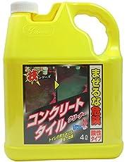 【大容量】 技シリーズ コンクリートタイルクリーナー 4L