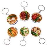 EXCEART 6Pcs Kinder Küche Lebensmittel Keychain Künstliche Kreative Gefälschte Simulation von Chinesischen Lebensmittel Handy Tasche Strap Anhänger Schlüssel Kette Blume Schüssel Nudeln