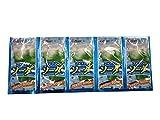 松山製菓 フレッシュソーダ 12g ×50個
