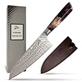 Zelite Infinity Chef Knife 8' - Infinity Wave Series - Japanese chefs knife, Japanese AUS-10 Super Steel, 45-layer, leather sheath