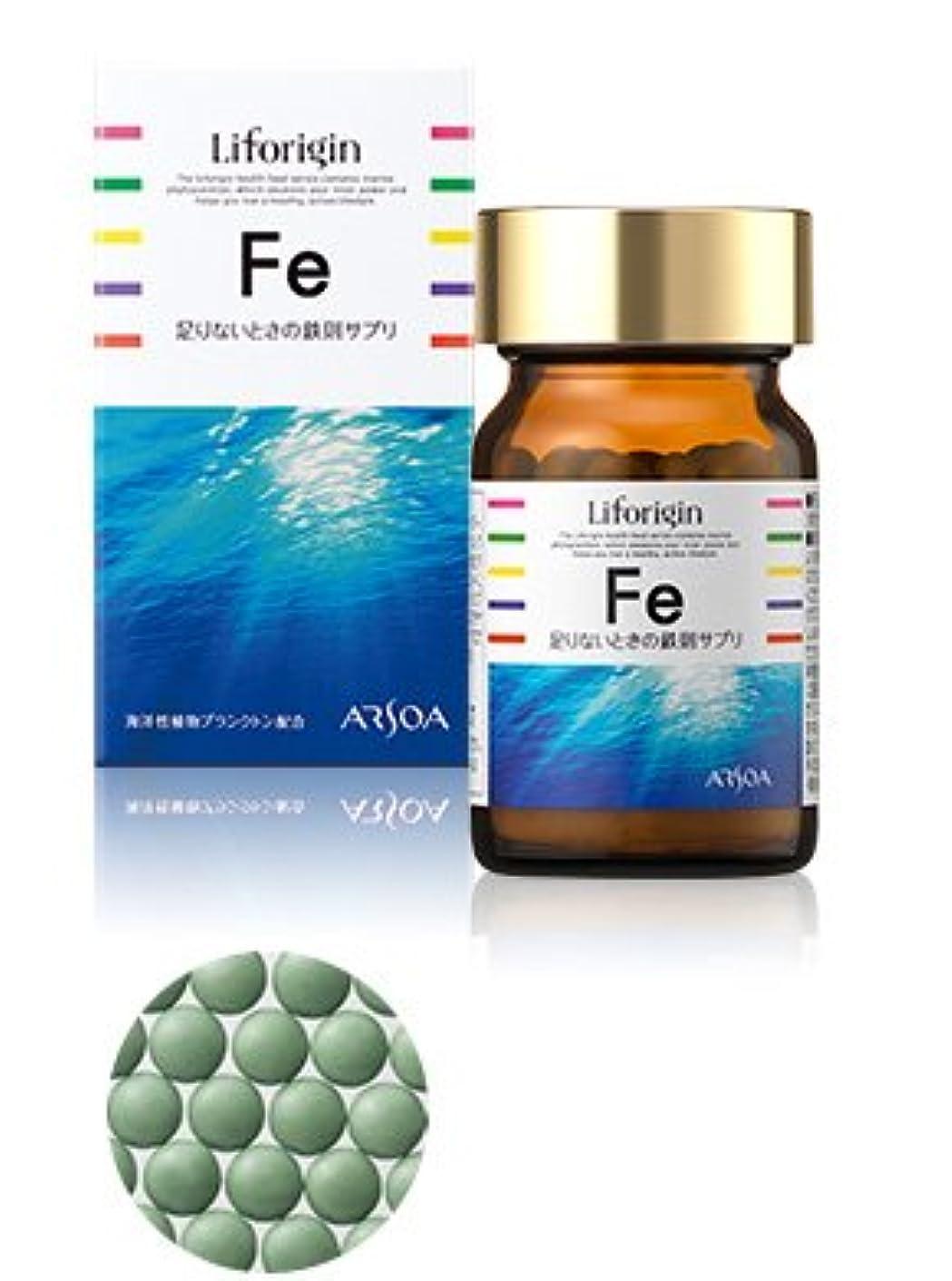 航空知恵円周ARSOA(アルソア) ライフォリジン Fe 22.5g(250mg×90粒) [並行輸入品]