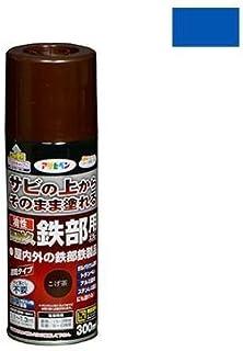 アサヒペン 油性高耐久鉄部用スプレー 青 300ML 【まとめ買い3缶セット】