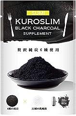 チャコールクロスリム 炭 ダイエットサプリ 乳酸菌配合 30日分 (1)