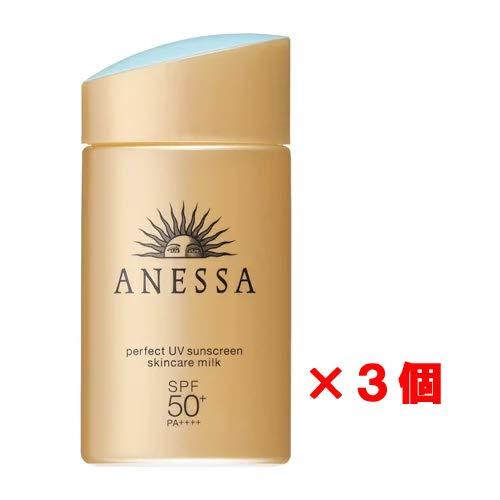 アネッサ パーフェクトUV スキンケアミルク SPF50+/PA++++ 60mL ×3個セット