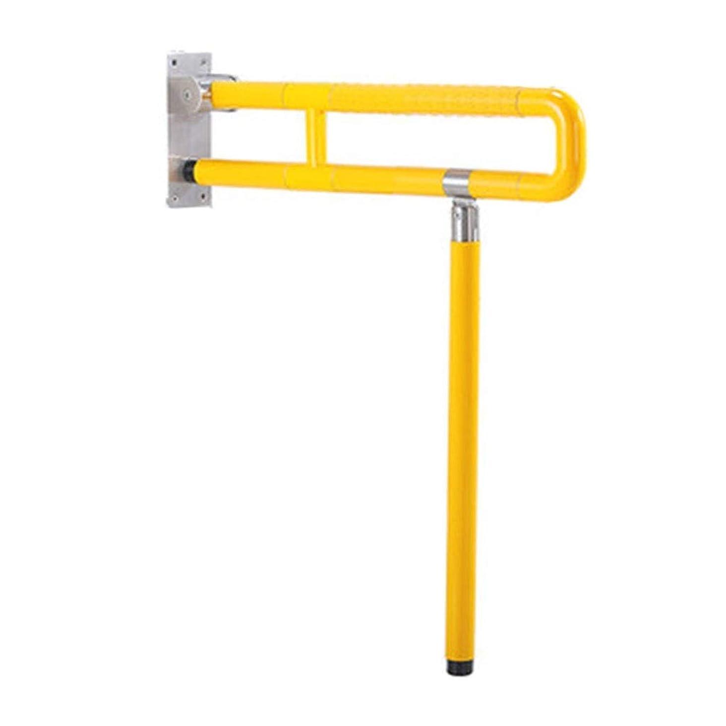 メルボルン軍裁量AMAZACER バスルームアクセサリーバスルーム手すりバスタブ安全レール、ステンレススチール製の手すり子妊婦老人滑り止め手すり調節可能なバランスバー (Color : Yellow, Size : 75*20*8cm)
