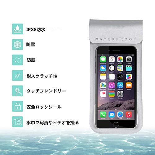 防水ケースWaterProofCaseスマホ用指紋認証/FaceID認証対応防水携帯ケース完全防水タッチ可気密性抜群iPhoneXR/XS/X/8/8plus/7/7plus/6/6plus/Android6.3インチ以下全機種対応水中撮影海水浴お風呂水泳など適用