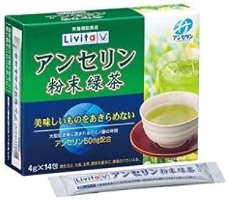 〔大正製薬〕アンセリン粉末緑茶 56g(4g×14包)