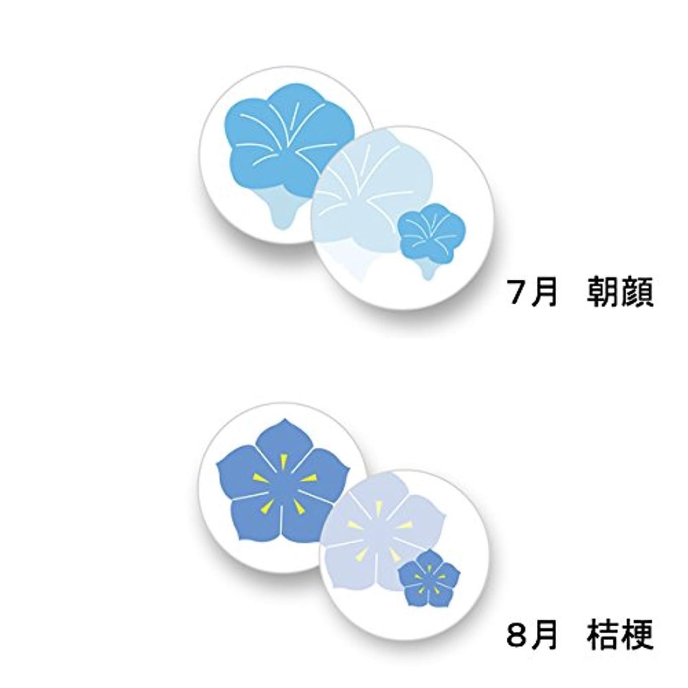 銛略奪補正花京香 文香 1月~12月 (8月(桔梗))