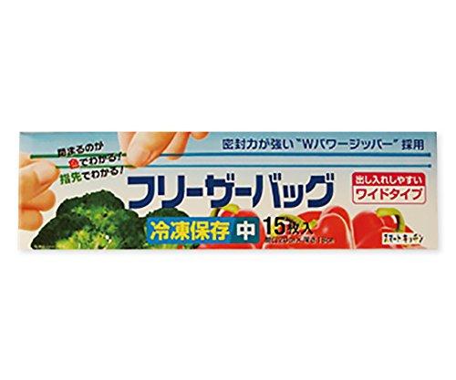 日本サニパック『スマートキッチンフリーザーバッグ』
