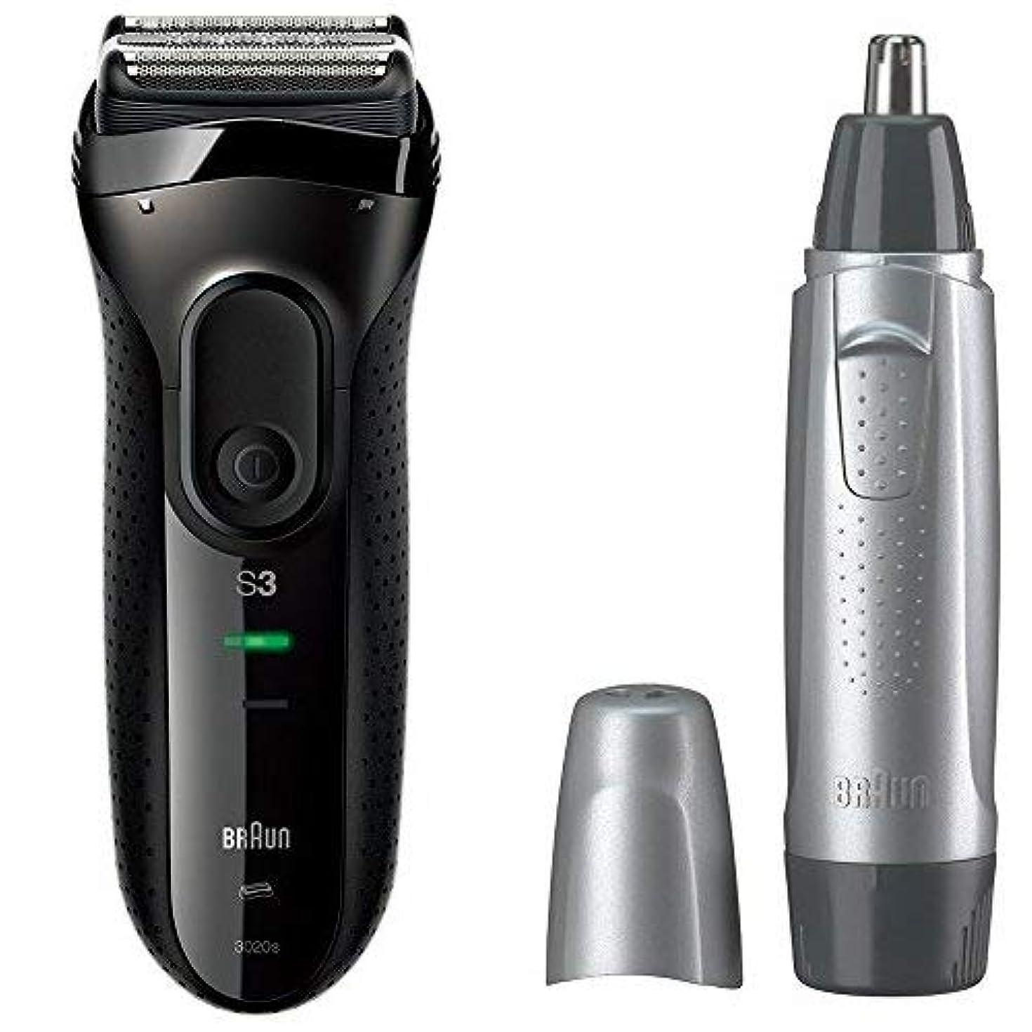 評価する指定くそー【セット買い】ブラウン シリーズ3 メンズ電気シェーバー 3020s-B + 鼻毛カッター EN10