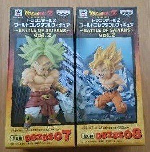 Dragon Ball Z World Collectible figures BATTLE OF SAIYANS vol.2 bath Lee & Son Goku two image