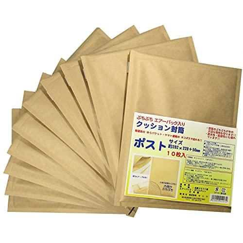 サトウ クッション封筒 ポストサイズ エアーパック入り 耐水 防湿 クラフト紙 約縦28.2×横22.8×厚さ0.5cm ゆうパケット ネコポス 対応 封かんテープ付き 日本製 10枚入