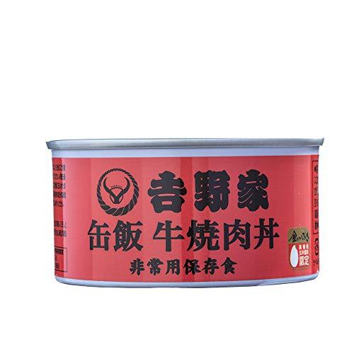 吉野家 [缶飯 牛焼肉丼6缶セット]非常食 保存食 防災食 缶詰 /常温便