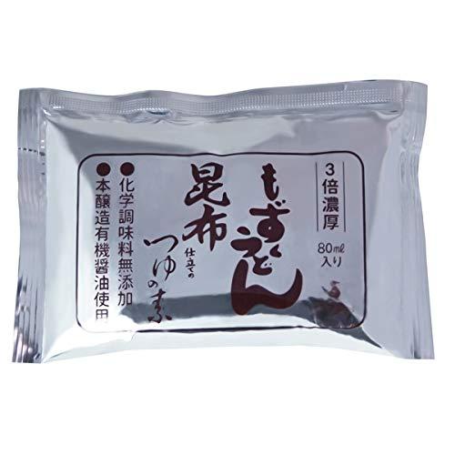 化学調味料無添加 もずくうどん 昆布仕立てのつゆの素 80ml×5袋