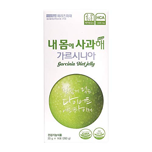 [Dr. MOON] Garcinia Diet Jelly (20g x 14 Packets) – A Healthy Diet, Natural Weight Loss Diet Supplement, Fast Acting Appetite Suppressant, Garcinia Cambogia, Wild Mango, Green Apple