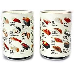 Japanese tea cup Sushi Yunomi Porcelain Printed Sushi and Fish Names and by English and Kanji (Set of 2)