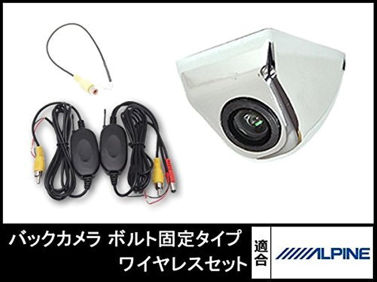 シニス魔術サーカスヴェルファイア 専用設計ナビ EX1000-VE 対応 高画質 バックカメラ ボルト固定タイプ シルバー 車載用 広角170° 超高精細 CMOS センサー 【ワイヤレスキット付】