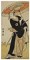 ウォールアート レトロな日本の浮世絵アニメキャンバスポスターと木のフレームのハンガープリント写真壁アートスクロール絵画リビングルーム装飾 (Color : Purple, Size (Inch) : 30X60cm)