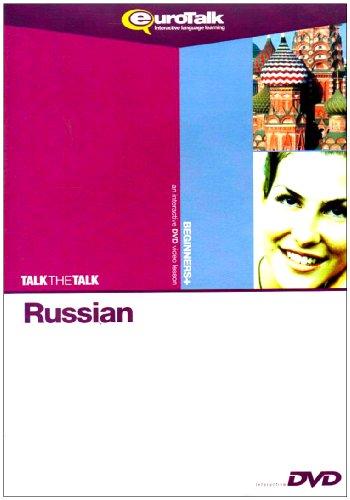Talk The Talk DVD-Video Russian [import anglais]