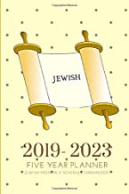 2019-2023 Five Year Planner Jewish Monthly Schedule Organizer: Pocket Mini Academic 60 Months Calendar; Slim Agenda Planner; Small Goals Journal & Purse Diary With Inspirational Quotes