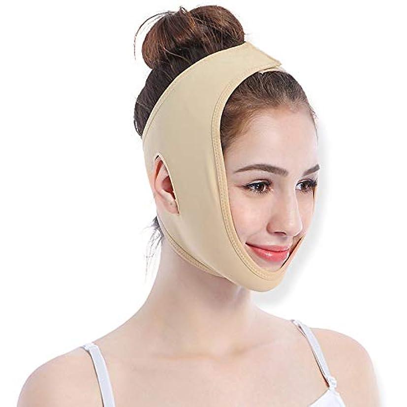 質素な代わりのであること顔の重量損失通気性顔マスク睡眠 V 顔マスク顔リフティング包帯リフティング引き締めフェイスリフティングユニセックス,S