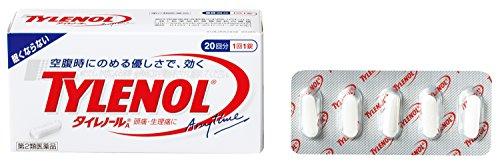 【第2類医薬品】タイレノールA 20錠