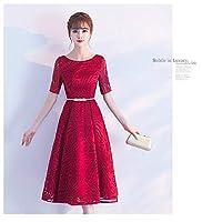ドレス パーティードレス ウェディングドレス カラードレス ステージドレス Aライン マーメイド レディース aruka_saturnina XL レッド