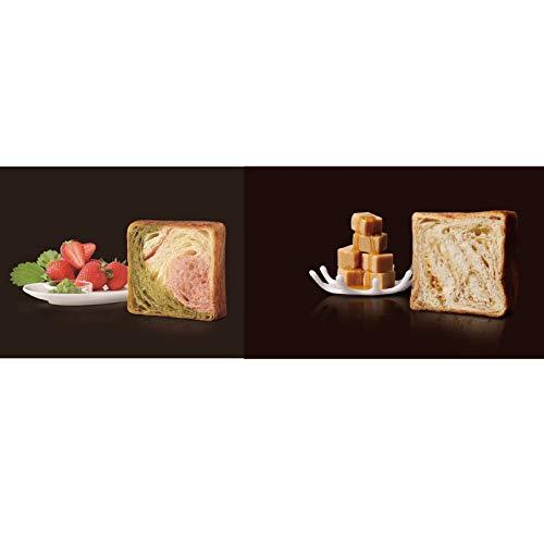 【グランマーブル】マーブルデニッシュ 2斤セット GRAND MARBLE KYOTO 京都 (京都三色+メイプルキャラメル)