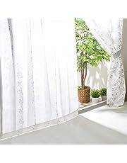 アイリスプラザ レースカーテン UVカット プライバシーカット 外から見えにくい 断熱 保温 2枚組 洗える 洗濯機対応 幅100cm×丈118cm リーフ