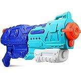 水鉄砲 【2020年新型】1500ml大容量 超強力飛距離 ウォーターガンこども 夏祭り 水鉄砲 超強力 飛距離 弓矢型 子供 大人水遊び