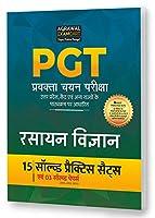 PGT Rashayan Vigyan Practice Sets Book For 2020 Exam